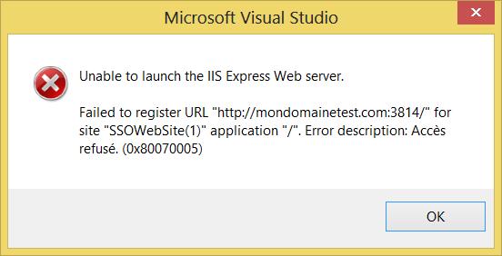 error_admin_privilege_required